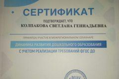 20210519_145740-600x800