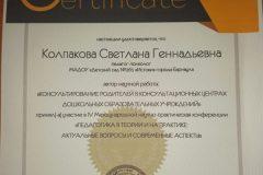 20210519_145810-600x800